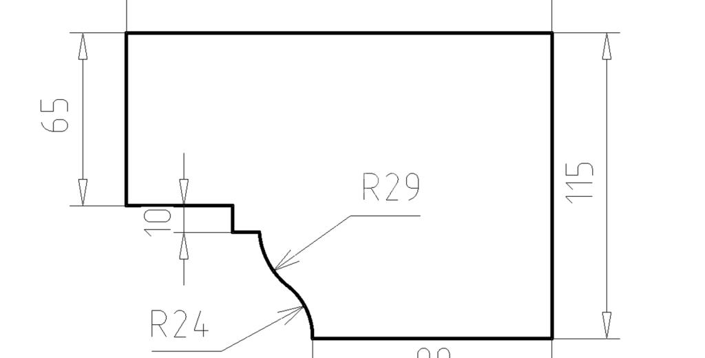 Карниз фасадный из пенополистирола КФ-26